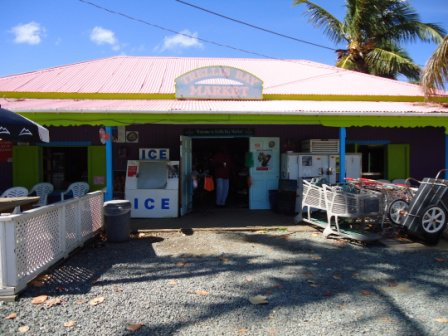 Trellis Bay Market Previous Entrance