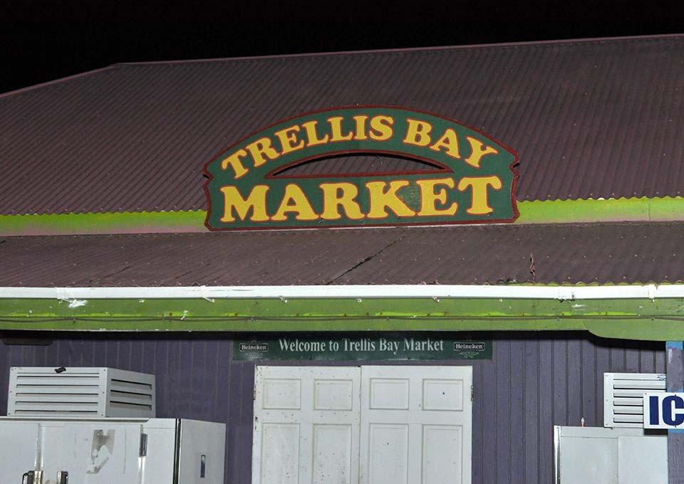 Trellis Bay Market Entrance
